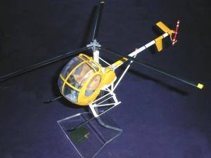 NH 300C