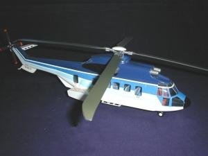 H225 - SUPER PUMA AS 332 MK 2