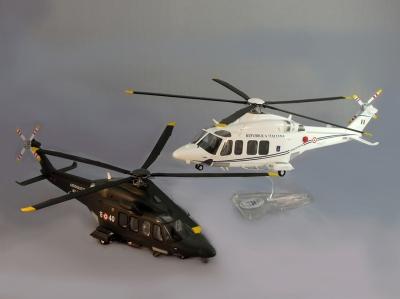 HH139 AMI Combat SAR