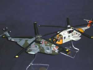 HH3F SAR (WHITE/ORANGE) AMI
