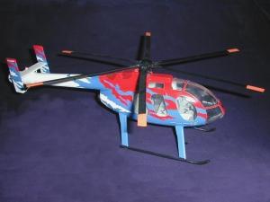 MD 600N